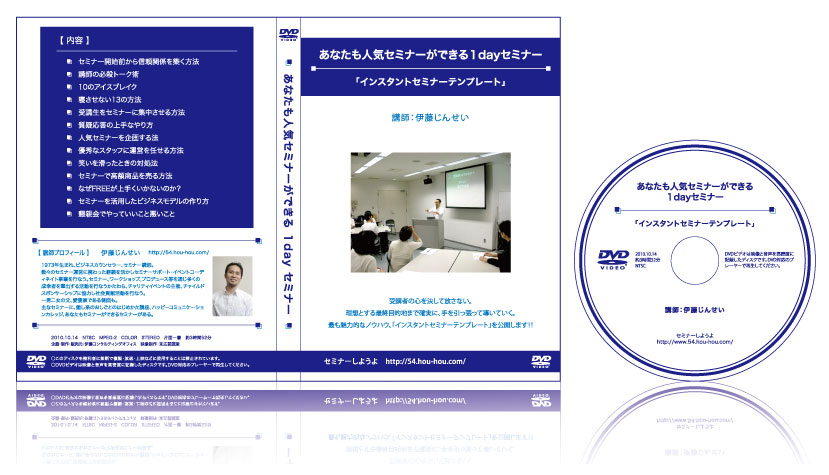 instant_DVD.jpg